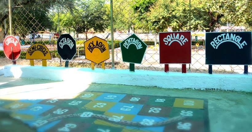 math park